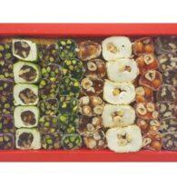 Hafiz mustafa assorted turkish delight.