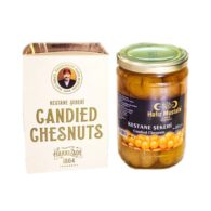Candied Chestnuts Jar, Hafiz Mustafa