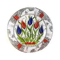 Turkish-Iznik-Tile-Handmade-Halic-&-Tulip-Ceramic-Plate-D-25cm