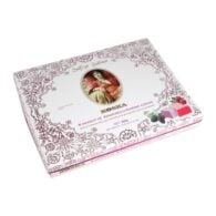 Koska Traditional Turkish Delight Safiye Sultan with Black Mulberry และ Raspberry ผสม 550 gr