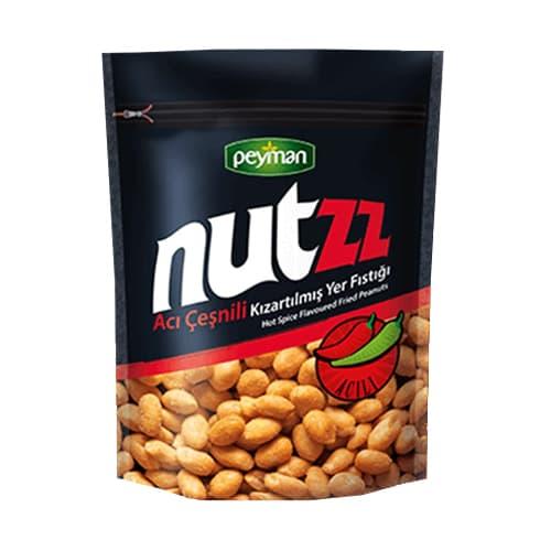 Spicy-fried-peanuts-5. 11oz145gspicy-fried-peanuts-5. 11oz145g