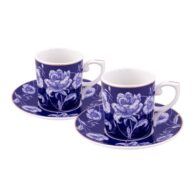 Turkish Coffee Cup Porcelain Empire Blue (Set Of 6)