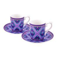 Piala Kopi Turki Mimpi Violet Porselen (Set 6)