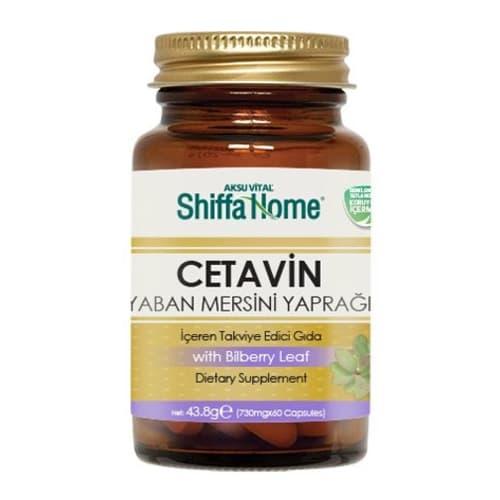 cevatin-साथ-ब्लूबेरी पत्ती-730-मिलीग्राम-60-टोपी