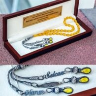 Lemon-Squeeze-Amber-Rosary-In-Name-Specific-Premium-Box