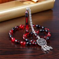 Name-Specific-Night-Red-Fire-Amber-Rosary