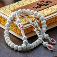 name-specific-trabzon-work-hand-knitting-silver-rosary