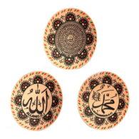Istanbul-Magnet-series-(3lu-copper)-ERB-MG3LU-SERI12