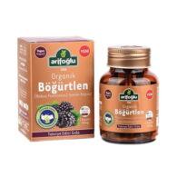 arifoglu-organic-blackberry-capsule-60-capsules-buy